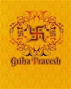 invitation card format for griha pravesh griha pravesh cards griha pravesh invitation card
