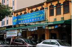 pinang delicious food court penang pulau pinang