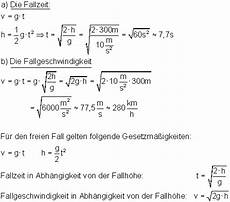 oberstufenphysik der freie fall