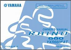 car repair manual download 1989 honda civic navigation system 2004 2008 yamaha rhino 660 yxr660 service manual download owners manual 04 08 yxr 660 atv