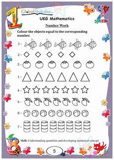 science worksheet ukg 12421 buy worksheets for ukg maths enviornmental science and in india
