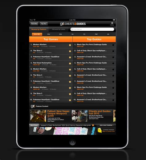 Gamesradar App