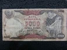 cilegon antik uang kertas kuno pecahan 5000 rupiah tahun 1975