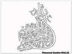 Inspirasi Paling Baru 46 Gambar Hitam Putih Ramadhan