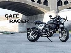 Cafe Racer Bikes 1 Lakh