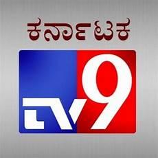 news live tv tv9 kannada