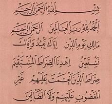 Tokoh Seni Khat Hashim Muhammad Baghdadi Rahimahullah