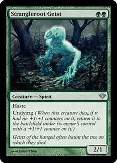 Finks Undying by Modern Days 1 Mono Green Stompy Puremtgo