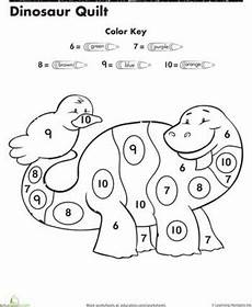 dinosaurs coloring by numbers worksheets 15350 12 best images of number family worksheets repeated addition worksheets dinosaur color by