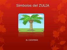 simbolo natural del zulia la zulianidad