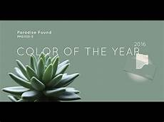 the ppg voice of color 174 2016 color of the year paradise