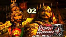 dynasty warriors 4 100 yuan shao musou mode 02
