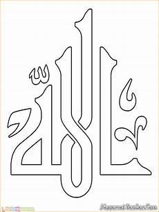 20 Contoh Mewarnai Kaligrafi Anak Tk Terbaru 2020