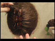 How To Get Hair To Hold Style