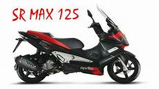 Aprilia Sr Max 125 2011 2013 Review