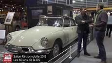 Salon R 233 Tromobile 2015 60 Ans De La Citro 235 N Ds