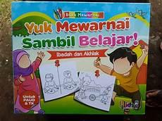 Buku Gambar Mewarnai Anak Tk Mewarnai Gambar