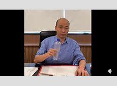 为什么叫韩国瑜韩四靠,张善政,2020台湾大选民调