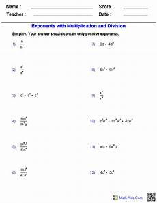 multiplication and division word problems worksheets math aids 7025 algebra 1 worksheets dynamically created algebra 1 worksheets