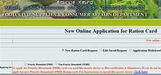 karnataka ration card eligibility application