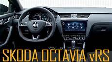 Skoda Octavia Rs Innenraum - 2017 skoda octavia rs interior
