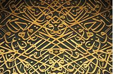 orientalisches muster bild auf leinwand acrylglas