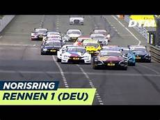 Dtm Norisring 2018 Rennen 1 Multicam Re Live