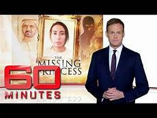 missing dubai princess safely back at home stuff the missing princess part two the runaway princess of