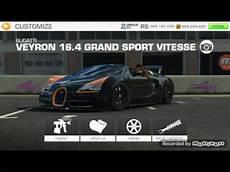 Bugatti Veyron Customization by Bugatti Veyron Customization Real Racing 3