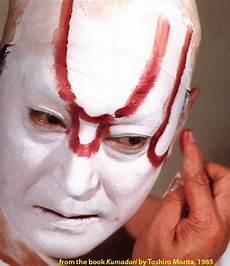 kabuki makeup of an meaning mugeek vidalondon