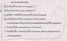 consolato italiano a bangkok sposarsi in thailandia guida al matrimonio in thailandia
