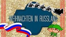weihnachten in russland eelf11