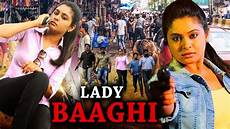 South 2019 Baaghi