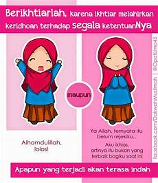 Gambar Kartun Muslimah Cinta Allah Top Gambar