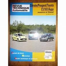 Rta Revue Technique Citroen C1 Peugeot 107 Toyota Aygo