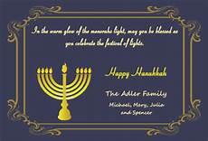 hanukkah invitation wording ideas from purpletrail