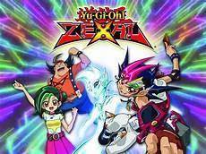 yu gi oh zexal season 3 vol 2 prime