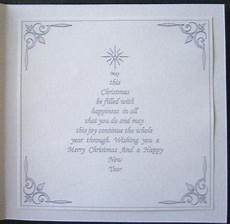 8x8 christmas insert verse in silver christmas tree shape cup561402 68 craftsuprint