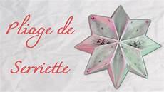origami pliage de serviette en flocon de neige