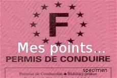 permis de conduire points restants www interieur gouv fr gt solde de points sur mon permis b