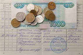 Платит ли работодатель в пенсионный фонд за работника