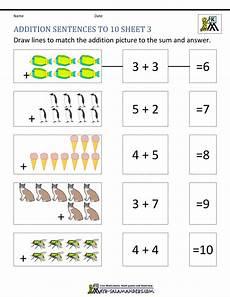 geometry addition worksheets kindergarten 781 addition worksheets for kindergarten