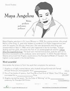 second grade black history worksheets historical heroes maya angelou black history poems