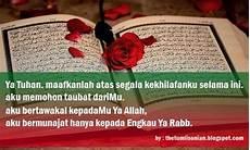 Gambar Dp Bbm Doa Doa Islami Gambar Kata Dp Bbm