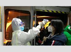 china new virus 2020