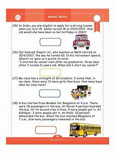 money worksheets for grade 4 cbse 2153 genius worksheets for class 4 4th grade math science shop flipclass