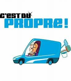 C Est Du Propre La Production Exag 232 Re T La
