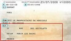 carte grise nouvelle adresse changement d adresse carte grise nouvellecartegrise fr