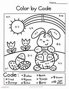worksheets in geometry 749 easter preschool bunny trace worksheets 1 in 2020 easter preschool easter preschool