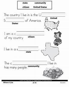 sle 1st grade social studies citizenship